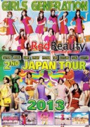 SNSD -Girls & Peace 2013 Japan Second Tour
