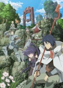 Лог Горизонт / Log Horizon