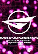 Girls' Generation Japan 2nd Tour Concert Limited Edition 2013